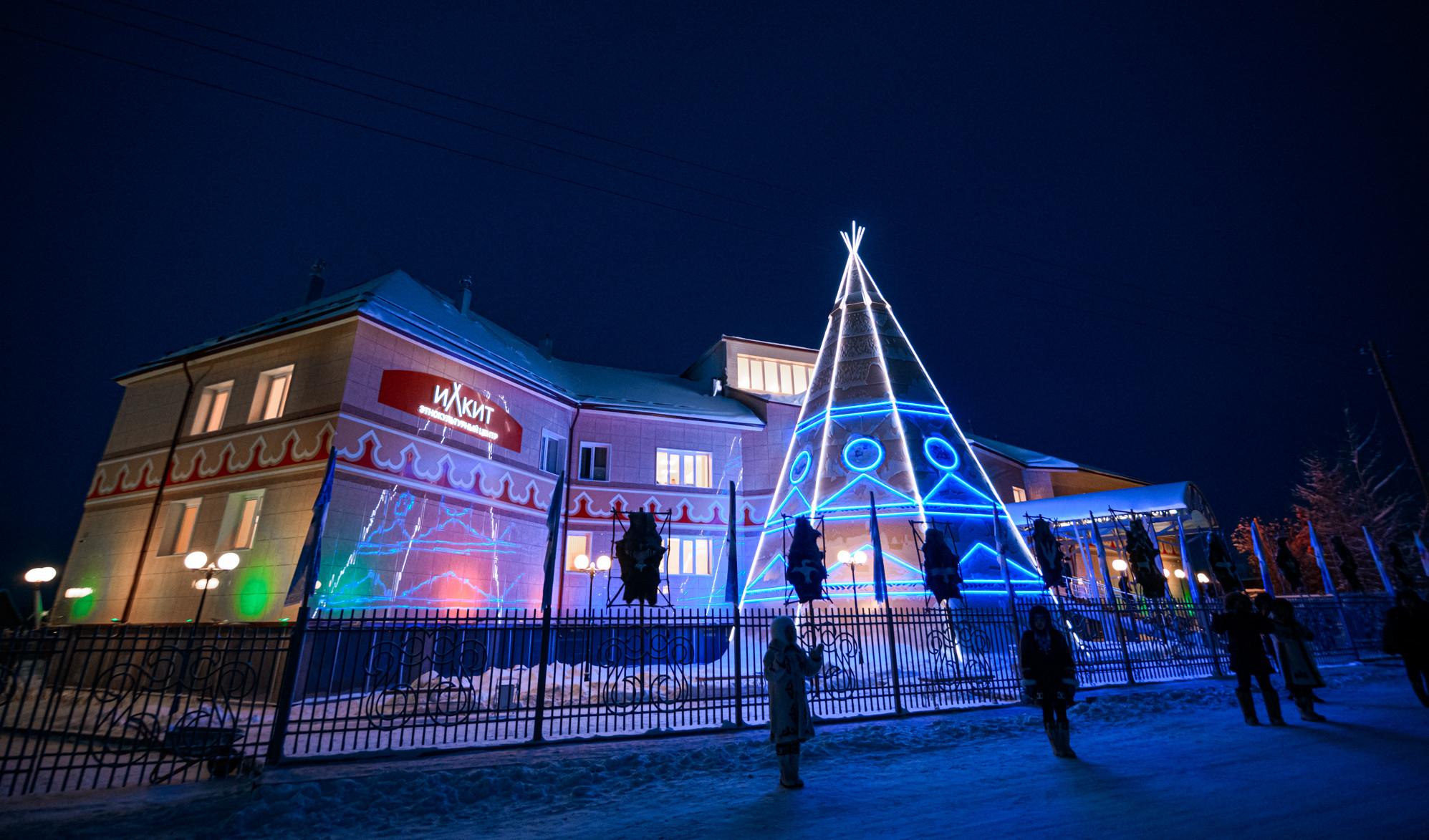 Айсен Николаев: Центр «Илкит» создаст условия для сохранения самобытной культуры и традиций эвенков
