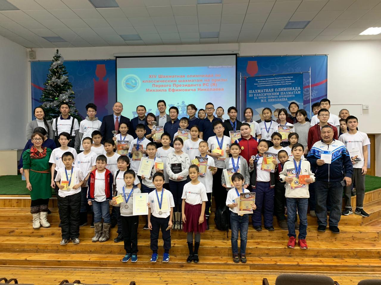 В шахматной олимпиаде на призы Михаила Николаева победила команда школы №2 Якутска
