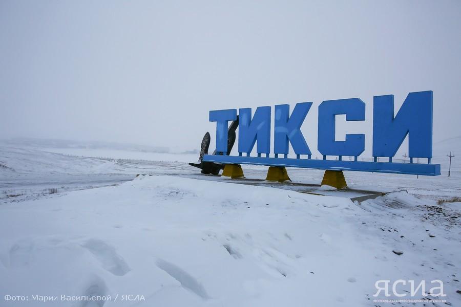 В арктическом районе Якутии в рамках создания туркластера проведут реконструкцию музеев