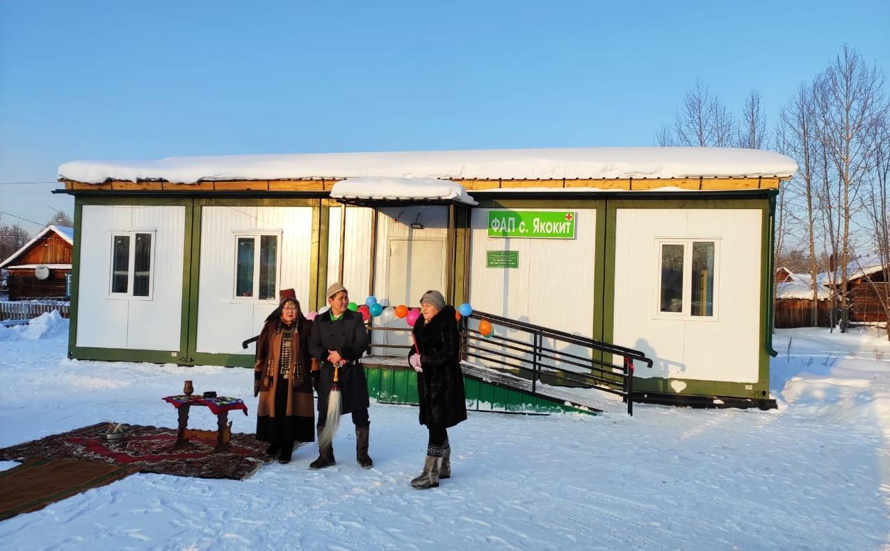 В поселке Якокит Алданского района построили фельдшерско-акушерский пункт
