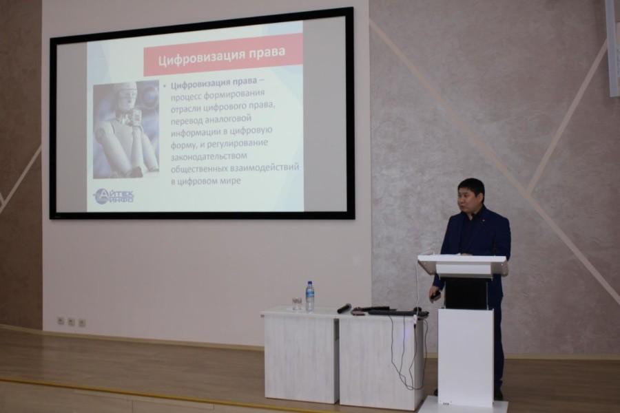 На III Съезде юристов Якутии обсудили влияние развития IT на будущее профессии