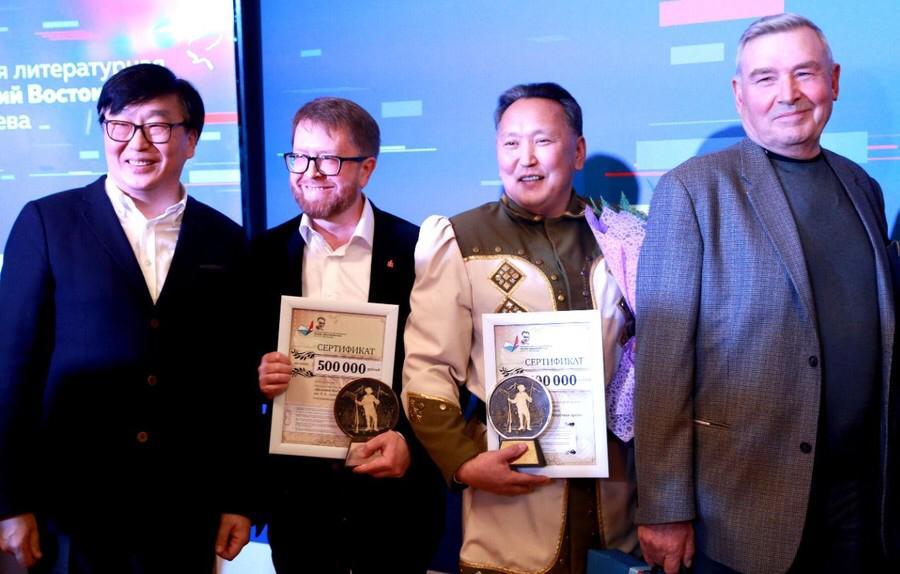 Премия имени Арсеньева для писателей Дальнего Востока – знак качества