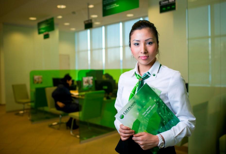 Сбер запустил второй страховой продукт по подписке для жителей Якутии