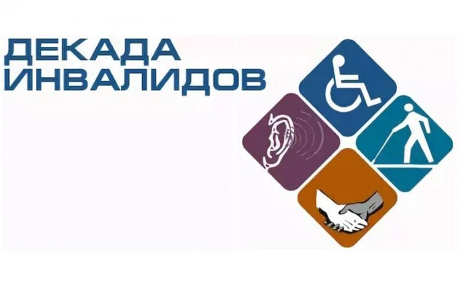 Более 200 граждан с инвалидностью в 2019 году нашли работу с помощью Центра занятости Якутска