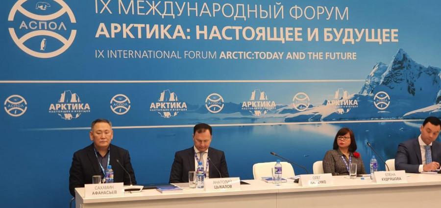 Сахамин Афанасьев выступил на Арктическом форуме с докладом о государственно-частном партнерстве
