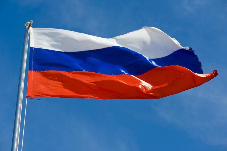 Программа праздничных мероприятий в Якутии ко Дню Государственного флага России