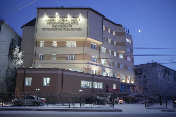 Кадастровая палата по РС(Я) временно ограничила личный прием граждан