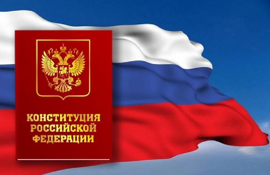 В Якутии волонтеры Конституции оказывают помощь пожилым и нуждающимся