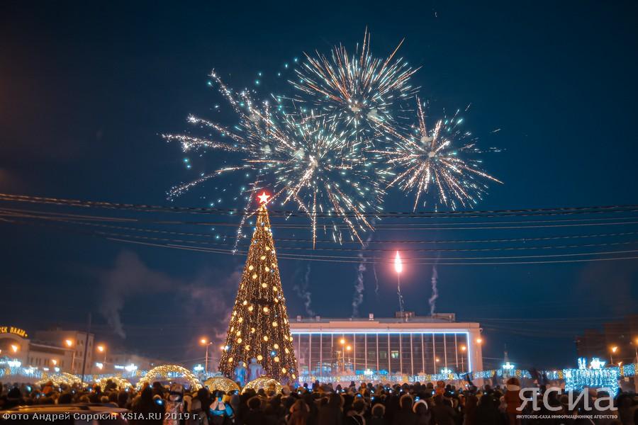 Айсен Николаев: Пусть 2020 год будет богат на добрые дела и энергию высоких достижений!
