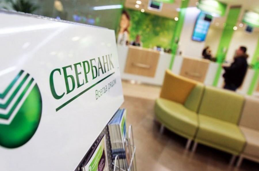 Почти 40 тысяч клиентов Сбербанка начали копить на «будущий капитал» при помощи страхования