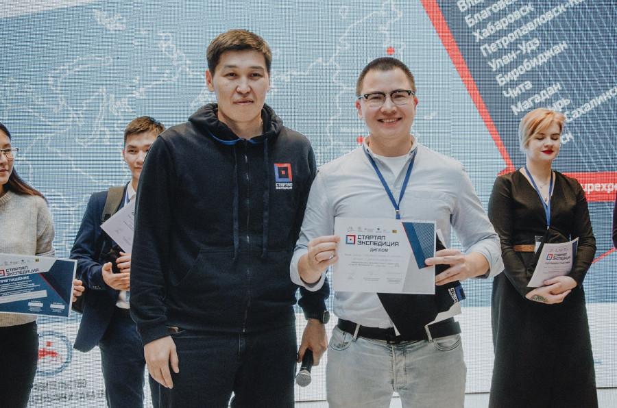 Победителем якутского этапа «Стартап Экспедиции» стал Трифон Шейкин