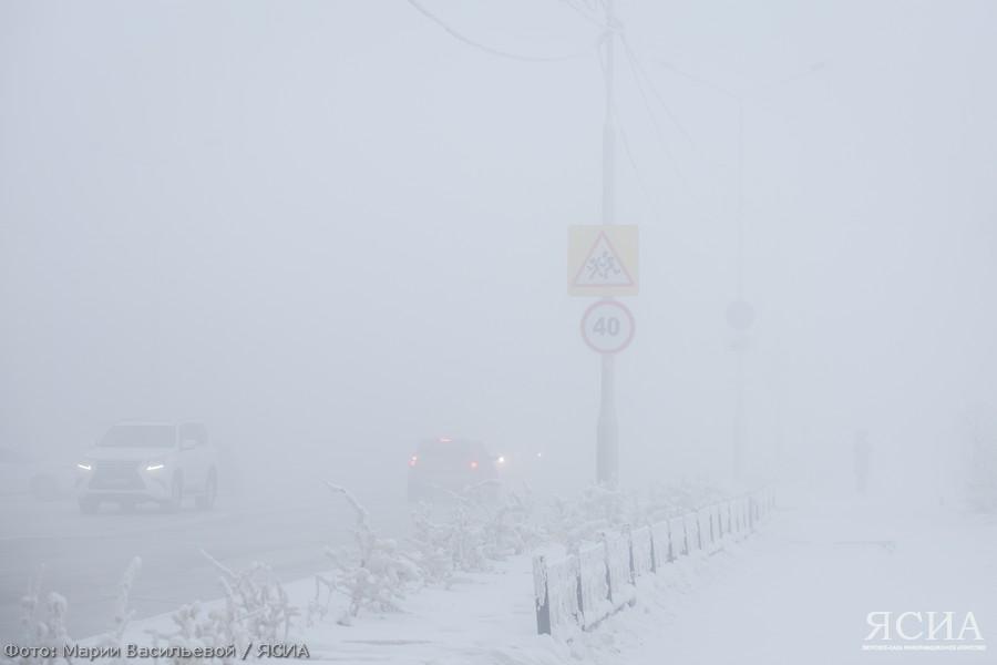 Якутское УГМС: В первые дни 2020 года потеплеет
