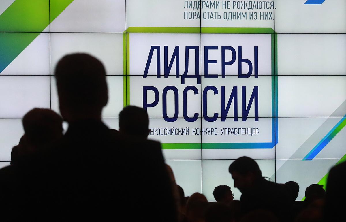 Якутия вошла в ТОП-3 регионов ДФО по активности подачи заявок на четвертый конкурс «Лидеры России»