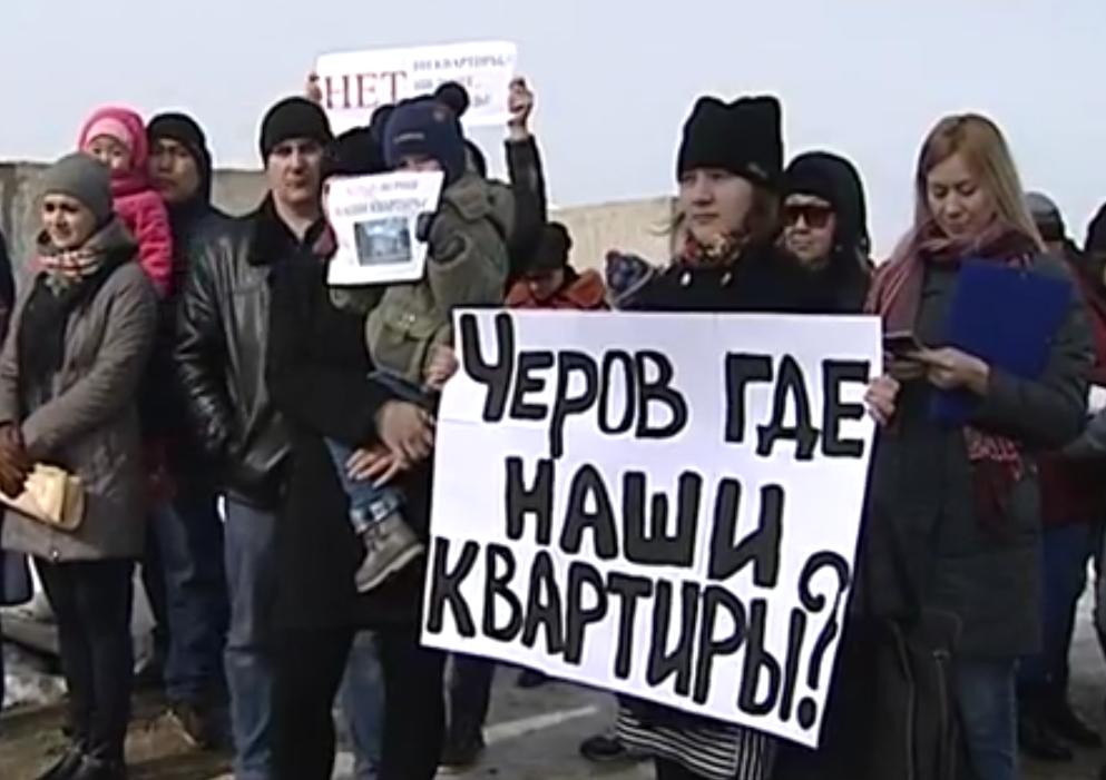 """Дольщики застройщика-банкрота """"Черов и К"""" могут встретиться с конкурсным управляющим"""