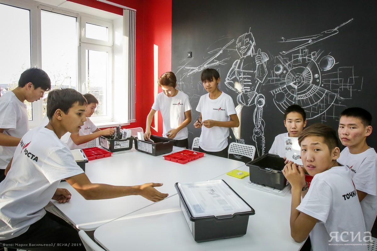 Развитие и доступность. Образование Якутии подвергнется позитивной трансформации