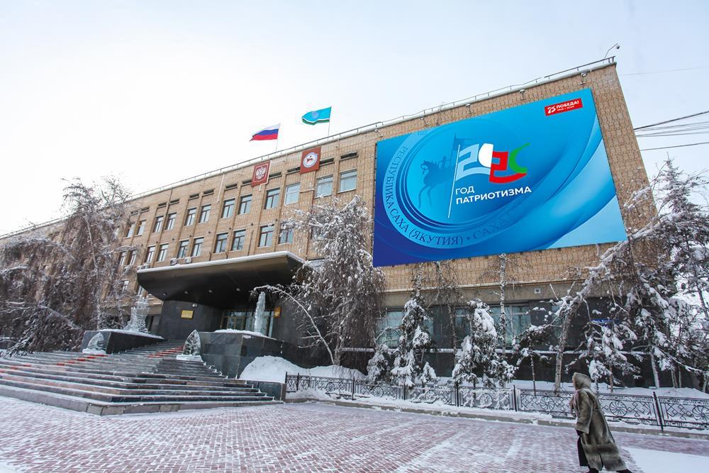 Глава Якутии сообщил о новых кадровых решениях