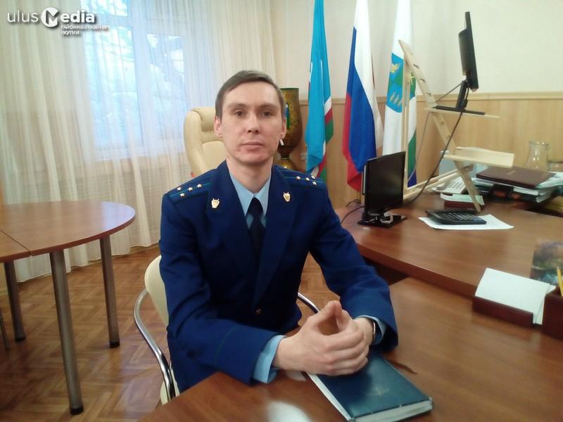 В Верхнеколымский район Якутии назначили нового прокурора