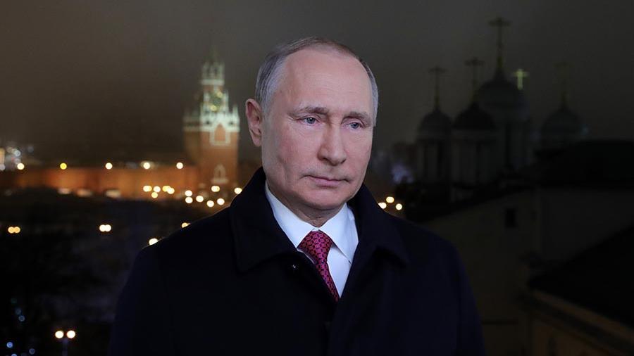 Владимир Путин поздравил россиян с Новым годом