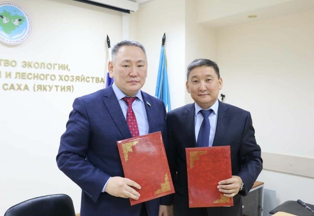 Минэкологии и МинАрктики подписали соглашение о сотрудничестве