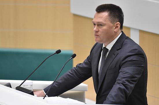 Кандидат в генпрокуроры Игорь Краснов назвал сферы, которые больше нуждаются в надзоре