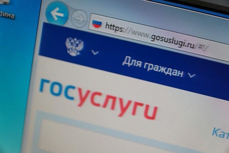 Минтруд РФ запустит программу информирования граждан о предоставлении социальных льгот