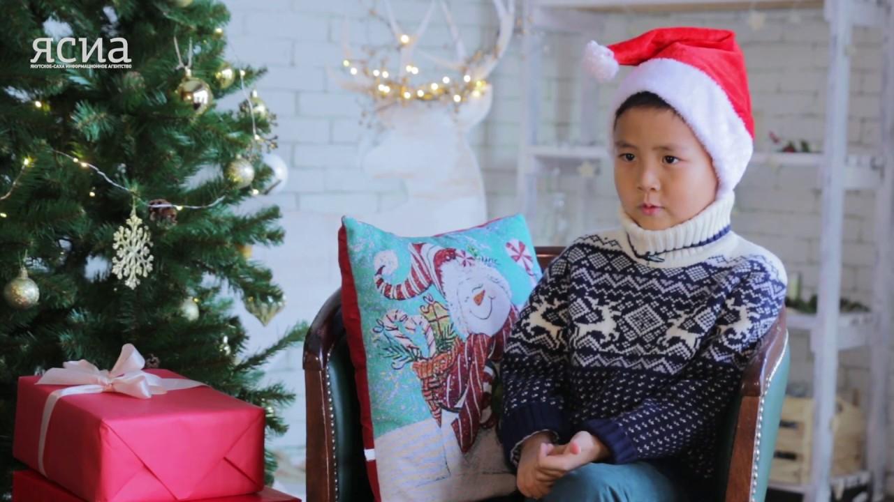 ВИДЕО. Маленькие якутяне рассказали о Рождестве