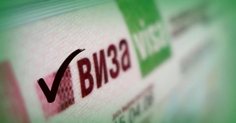 Иностранцам упростят въезд на Дальний Восток по электронным визам