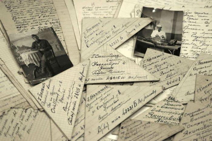 Письма Победы. Якутян призывают сохранить рукописные вести с фронта