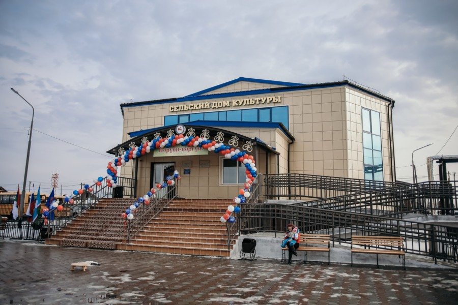 В правительстве Якутии утвердили размеры субсидий для домов культуры