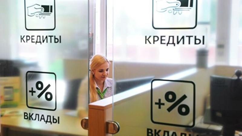 Россиянам с «серой» зарплатой могут запретить брать кредиты