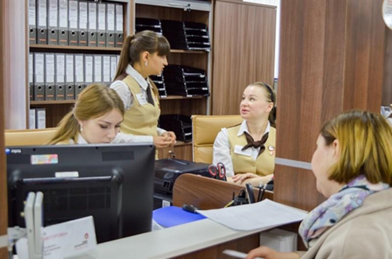 В России изменился график работы МФЦ