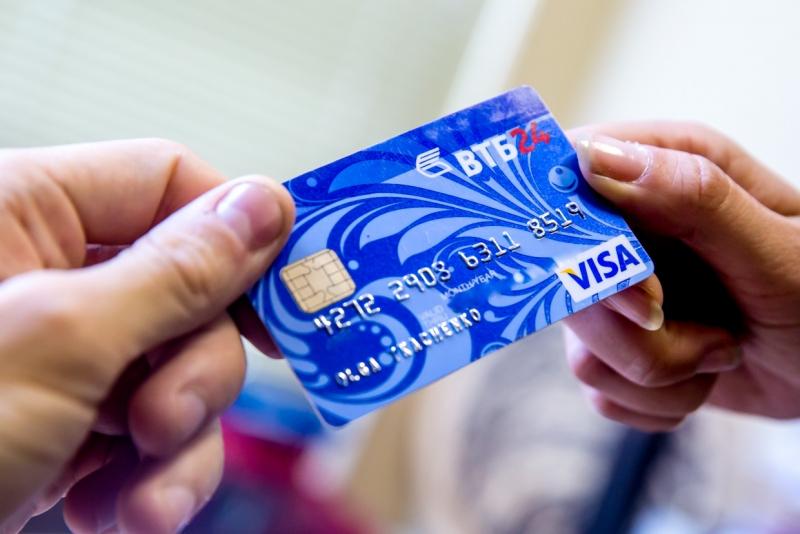С кредитной карты жителя Якутии пропали деньги
