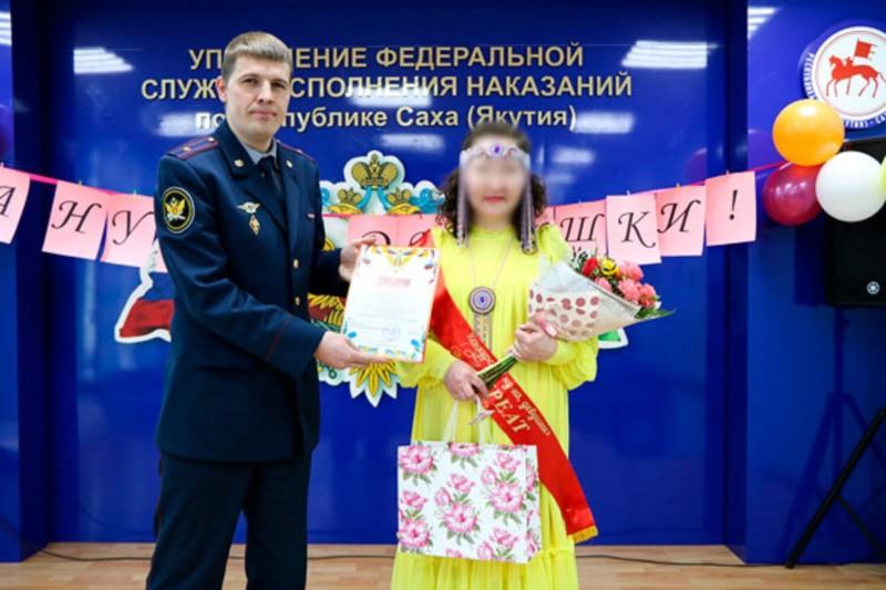 В УФСИН провели конкурс «А ну-ка, девушки!» среди осужденных женщин