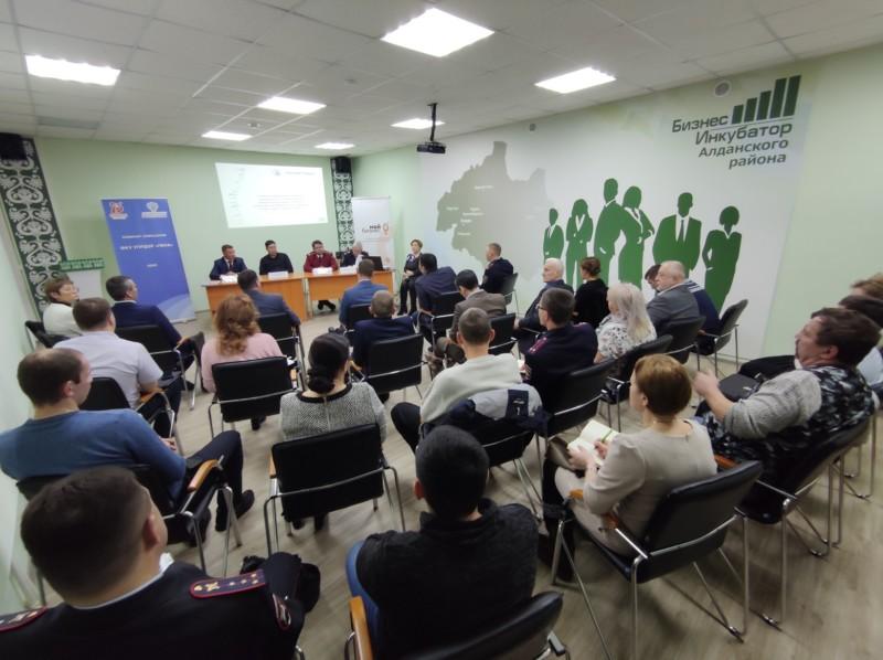 Развитие придорожного сервиса обсудили в  бизнес-инкубаторе Алдана