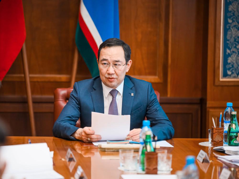 Глава Якутии обозначил приоритетные задачи деятельности правительства на ближайший период
