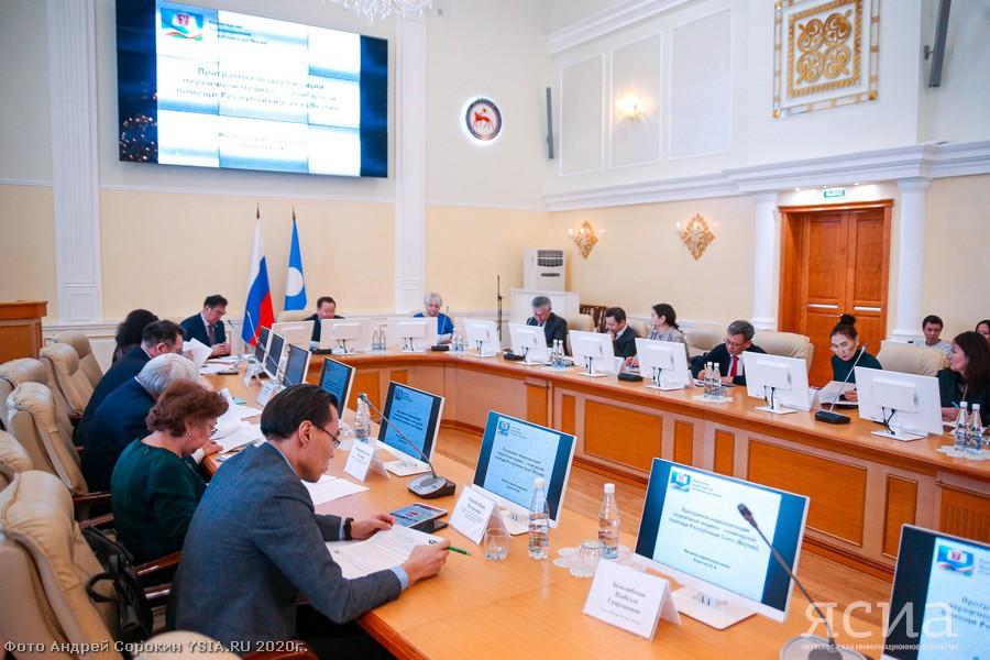 Получить максимум от федеральной программы. Как планируют улучшать первичную медпомощь в Якутии