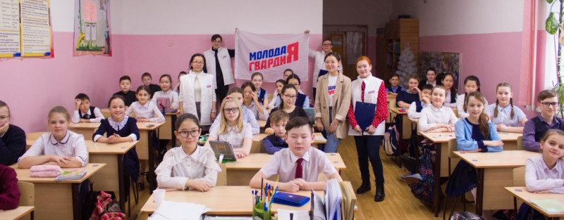 Патриотизм в действии. В школах Якутии прошли классные часы о подвиге молодогвардейцев