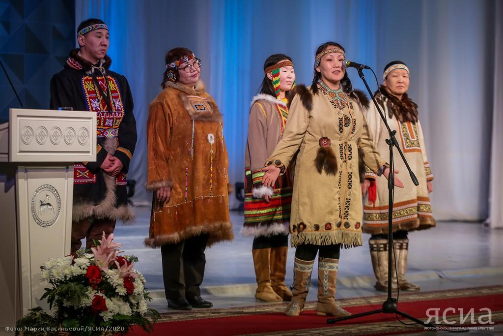 Север в цифровом мире: В Якутии заработает интернет-портал коренных малочисленных народов