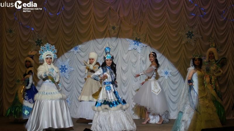 """На Полюсе холода в Якутии выбрали """"Снежную красавицу»"""