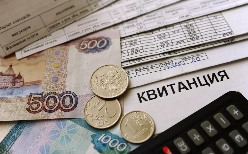 Заканчивается мораторий на штрафы за просрочку оплаты услуг ЖКХ