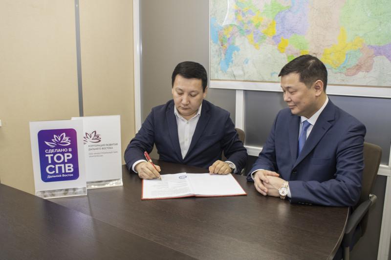 """Якутская компания """"Сэйбиэм"""" будет выпускать изделия под брендом «Сделано в ТОР СПВ Дальний Восток»"""