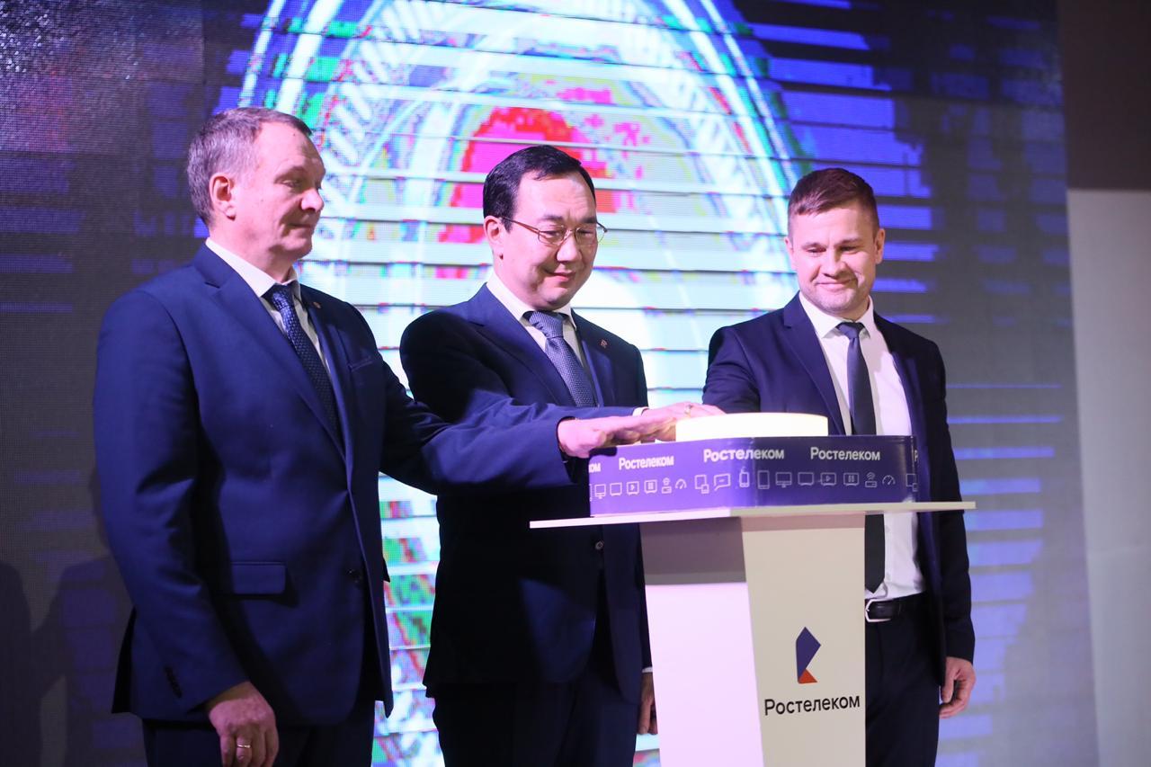 В Усть-Маю пришел высокоскоростной интернет