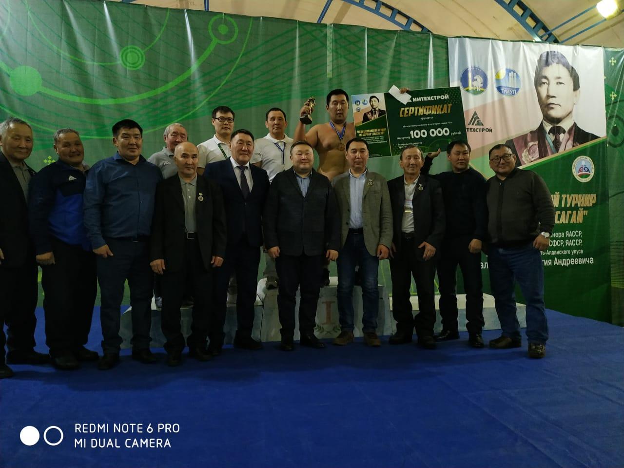 Константин Копырин и Рустам Машарипов увезли главные призы турнира Иннокентия Халдеева по хапсагаю