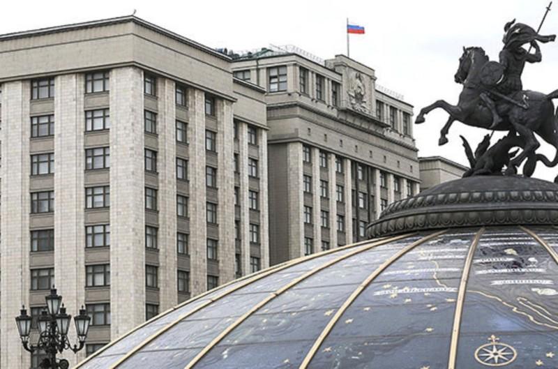 В Госдуму внесли проект о порядке перехода доли участника при выходе из ООО