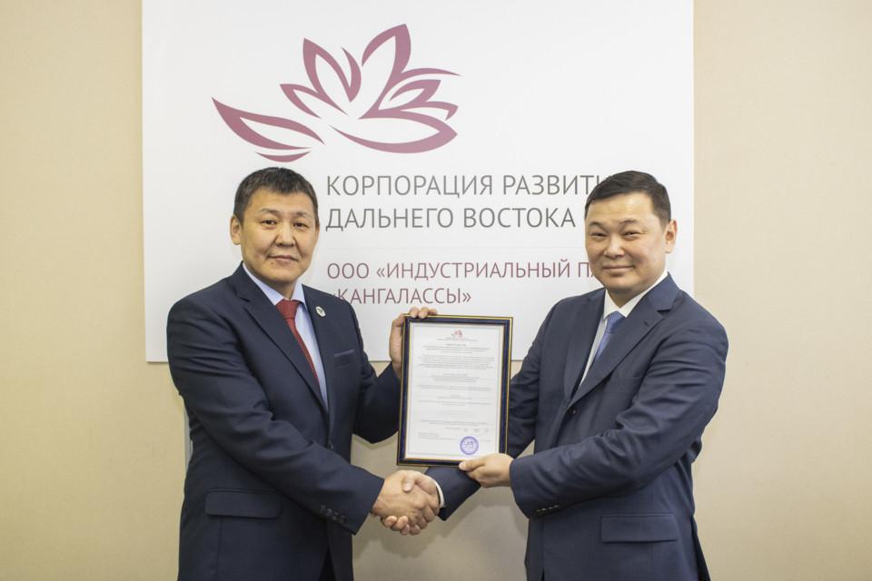 В алмазогранильном кластере Якутии зарегистрировали нового резидента ТОР