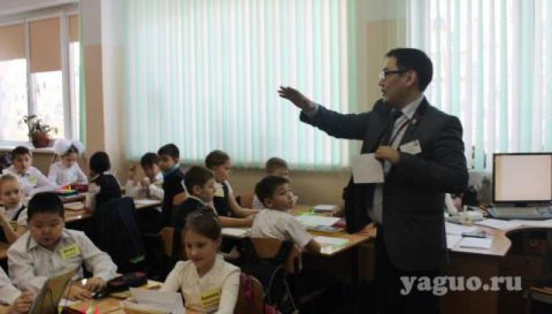 Четыре команды учителей из Якутии примут участие в полуфинале конкурса «Учитель будущего»