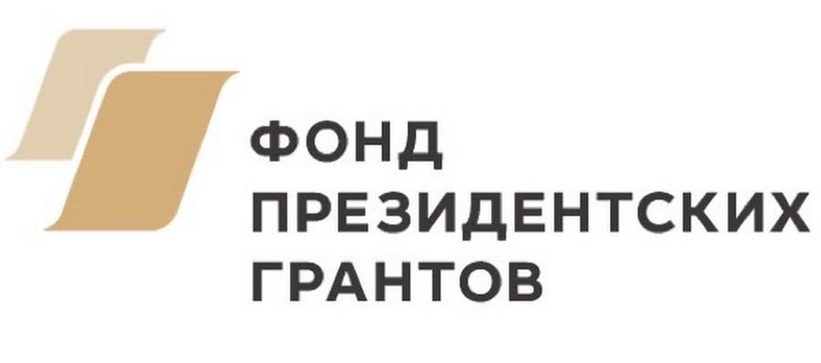 Якутские проекты получат президентские гранты на сумму свыше 22 млн рублей