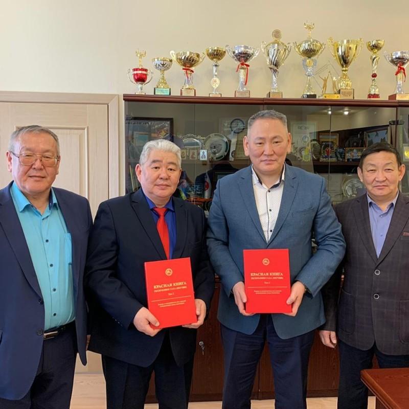 Вышел в свет второй том Красной книги Якутии