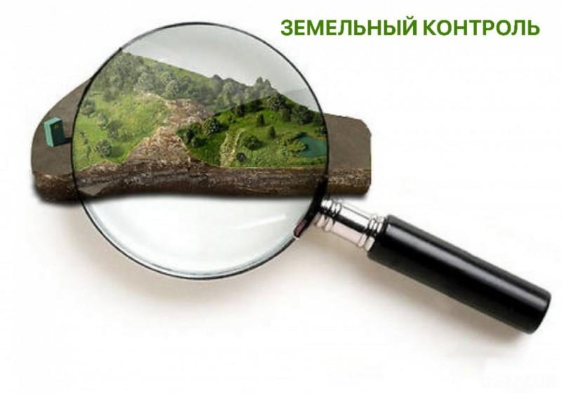 В Якутии усилят муниципальный земельный контроль