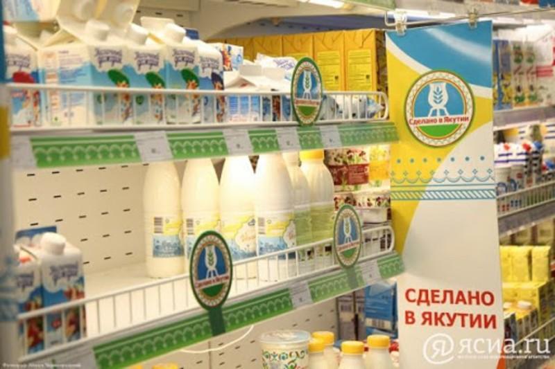 Ассоциация предпринимателей «Сделано в Якутии» объявляет творческий конкурс на логотип